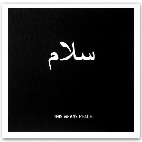 peace_landscape_1040x800
